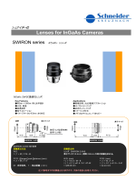 Lenses for InGaAs Cameras