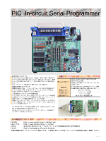PIC In-circuit Serial Programmer