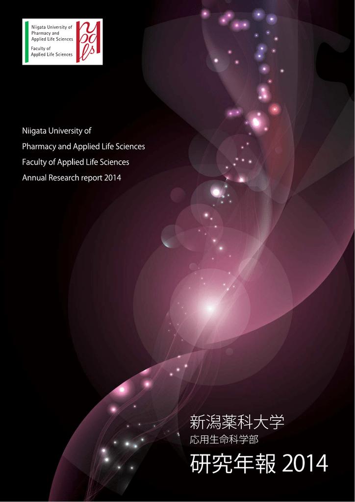 東京 薬科 大学 codex