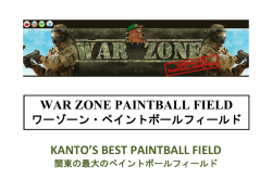 KANTO`S BEST PAINTBALL FIELD WAR ZONE PAINTBALL FIELD