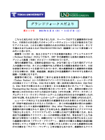 Page 1 第210号 2012 年 11 月 11(日)~ 11 月 17 日(土) こちらに来