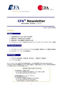 CFA Newsletter