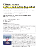 Adrian Favell Before and After Superflat