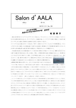 Salon d` AALA 39号