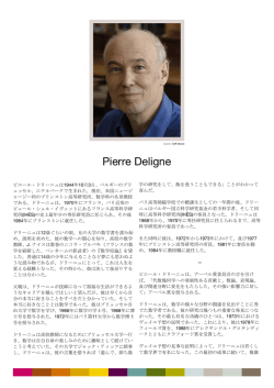 Pierre Deligne - The Abel Prize