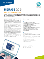 DIGIPASS GO 6 - VASCO Data Security