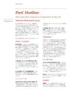 PwC Hotline Hot topics for Japanese Companies in the UK Autumn