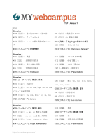 Amical 1 - MYwebcampus.com