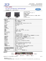 TCL-15P5