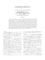 introduction to geochemistry misra pdf