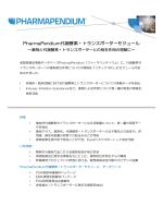 あい らぶ pdf