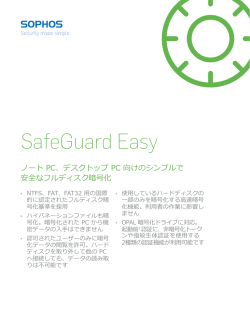 SafeGuard Easy