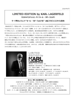 LIMITED EDITION by KARL LAGERFELD