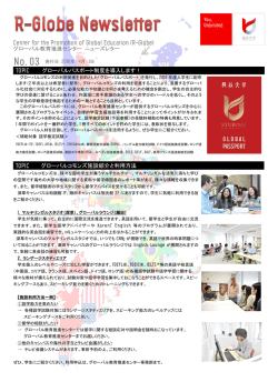 Newsletter NO.03 2016.04.01.