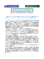 Page 1 第215号 2013 年 1 月 13(日)~ 1 月 19 日(土) 今週は少し