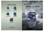 Engine Catalog - Kubota Engine Division