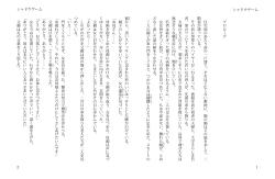 DVD版 後藤新平書簡集 - 公益財団法人後藤・安田記念東京都市研究所