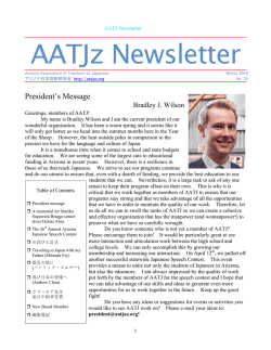 AATJz Newsletter