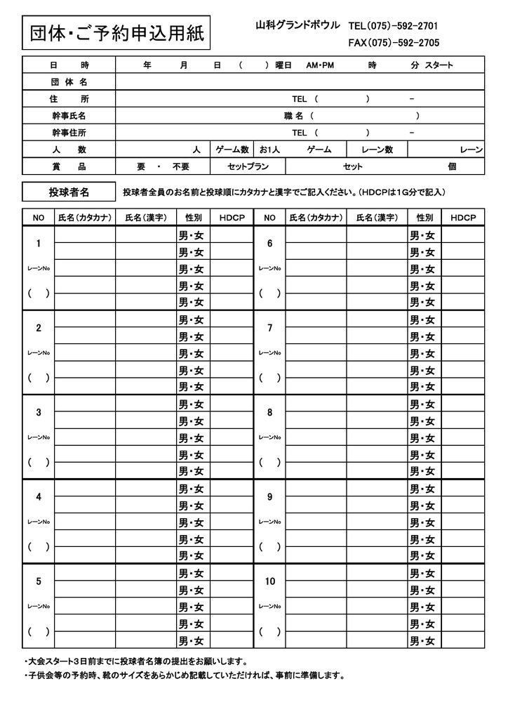 おんな おとこ おんな 漢字