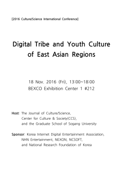 Digital Tribe and Youth Culture of East Asian Regions