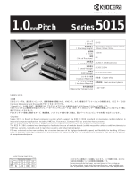 Series5015 1.0mmPitch - KYOCERA Connector Products