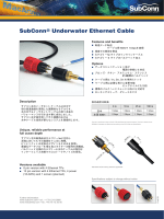 SubConn® Underwater Ethernet Cable