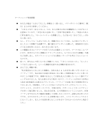課題内容(PDF) - global innovation osaka
