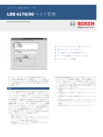 LBB 4170/00 マイク管理 - Bosch Security Systems