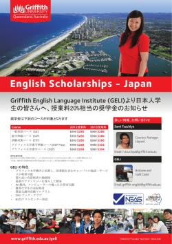 English Scholarships - Japan