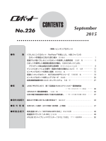 PDF:133KB - 日本ロボット工業会