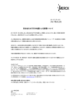 News Releases Earthquake_201103_J