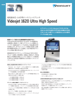 Videojet 1620 Ultra High Speed