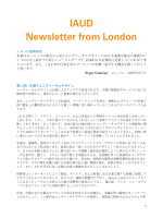 IAUD_NewsLetter_j(560KB)