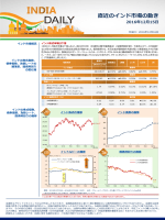 INDIA DAILY 12/16号