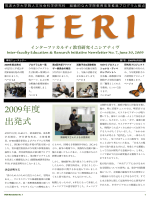 Newsletter 7 - IFERI