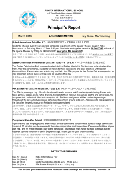 Principal's Report - Ashiya International School
