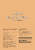 Hook-up Wire JunflonR