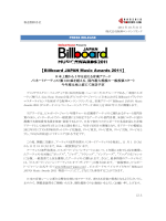 Billboard JAPAN Music Awards 2011