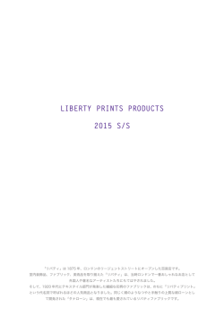 LIBERTY PRINTS PRODUCTS 2015S/S カタログ