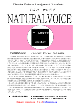 Natural Voice Vol.8