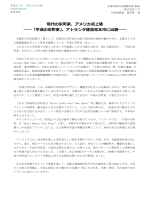 NEWS Release 平成22年6月 日