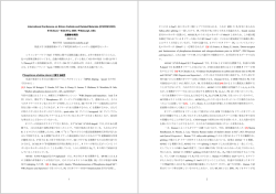 7 pages in Japanese - 知的コミュニティ基盤研究センター