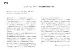 会社案内 - Huawei