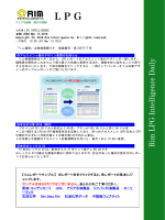 RIM Japan Products Report