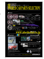 WORLD CAR PARTS SELECTION!