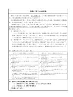 ボーモル・オーツ税 - JapaneseClass.jp