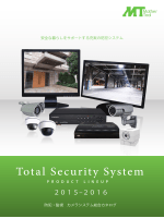 Total Security System