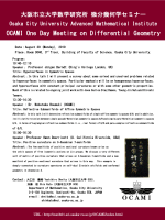 OCAMI One Day Meeting on Differential Geometry