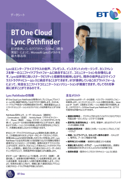 BT One Cloud Lync Pathfinder