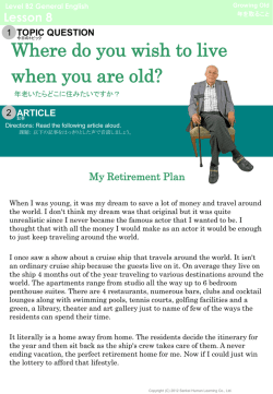 Where do you wish to live when you are old?